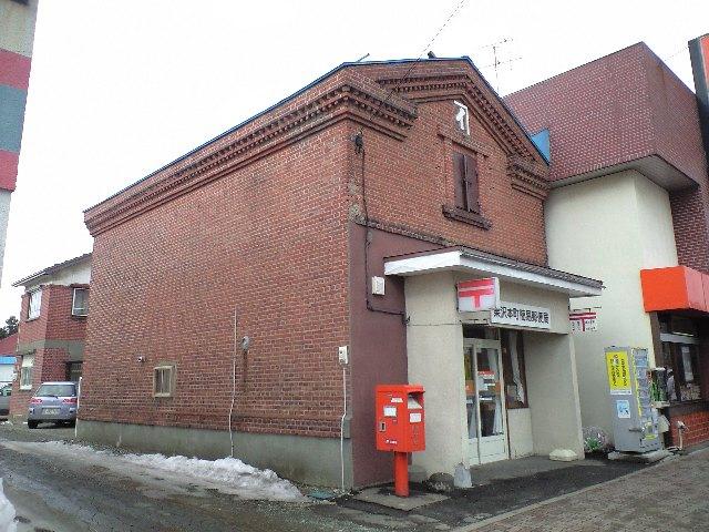 317栗沢簡易郵便局