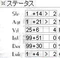 20080510gazou1.jpg