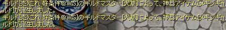 20080629gazou4.jpg