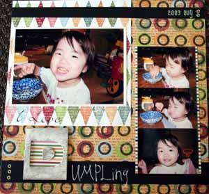 Dumpling-1.jpg
