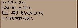 screeniris141-1.jpg