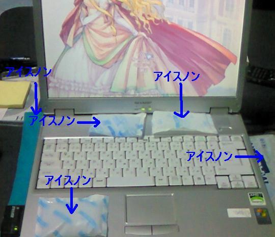 200805182116000.jpg