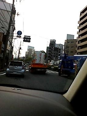 ファンタCar