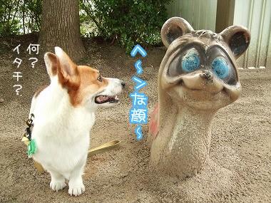 ヘ~ンな顔~