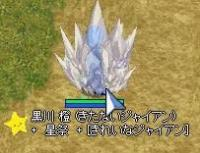 screenbijou070.jpg
