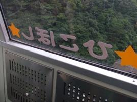 ianasayama12