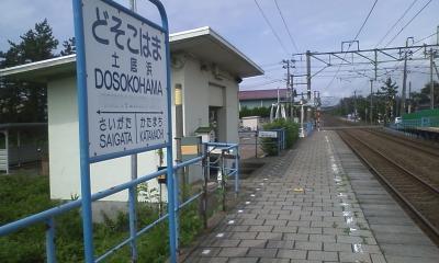 新潟写真2