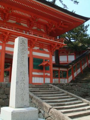 神社入口@日御碕神社