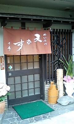 お店の入口@千寿