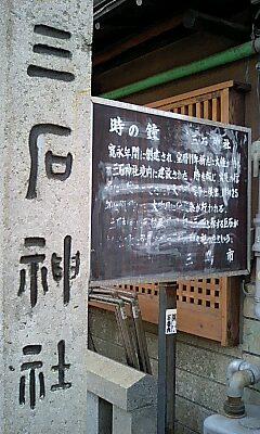 隣の神社1@桜家