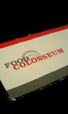 チケット@FOOD COLOSSEUM