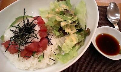 まぐろととろろとアボカドなカフェ飯@つくしんぼ