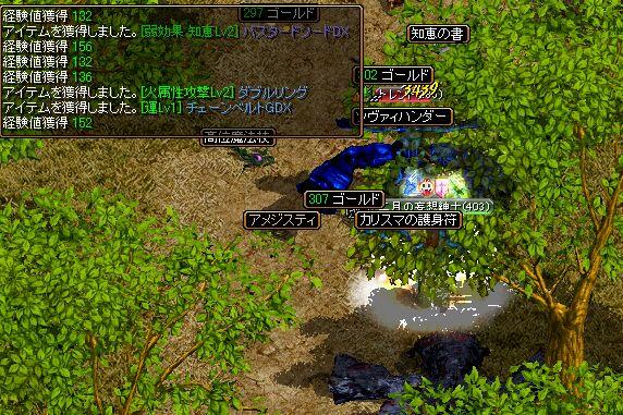 20060321014403.jpg