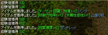 20060321014409.jpg