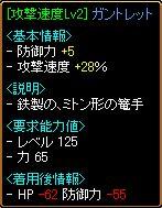20060321014414.jpg
