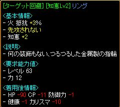 20060321014526.jpg