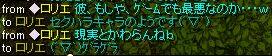 20060322215755.jpg