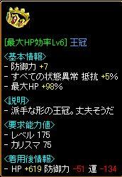 20060322220145.jpg