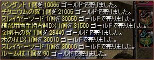 20060322220300.jpg