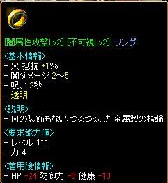 20060324004653.jpg