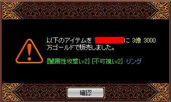20060324004702.jpg