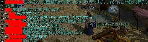 20060324005229.jpg