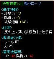 20060329010100.jpg