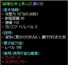 20060329010105.jpg