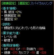 20060329220116.jpg