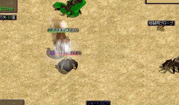 20060402001906.jpg