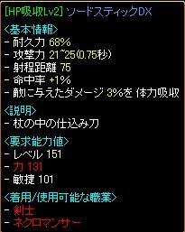 20060405012956.jpg