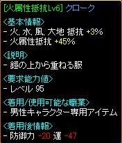 20060405013001.jpg