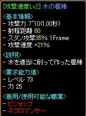 20060406010833.jpg