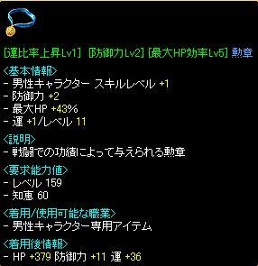20060407015530.jpg