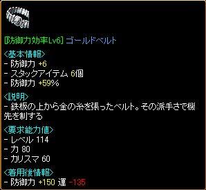 20060407015536.jpg