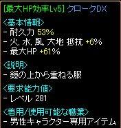 20060411012305.jpg
