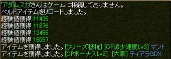 20060419235419.jpg