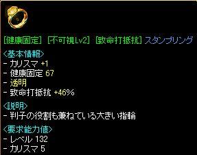 20060421011536.jpg