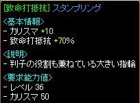 20060429004304.jpg