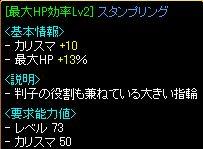 20060429004728.jpg