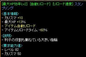 20060429004736.jpg