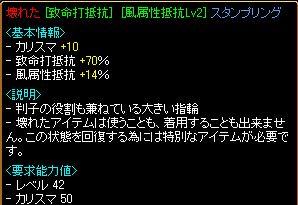 20060429004743.jpg