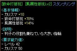 20060429225039.jpg