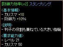 20060429225044.jpg