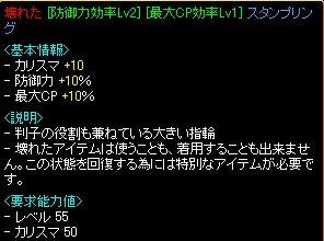 20060429225055.jpg