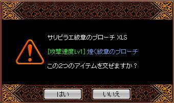 20060804013641.jpg