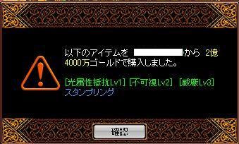 20060807013335.jpg