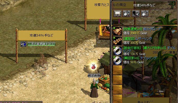 20061008021632.jpg