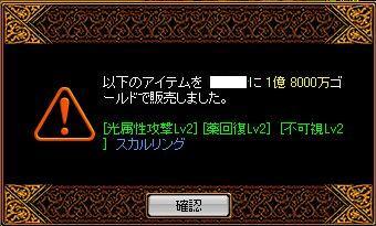 20061009010901.jpg