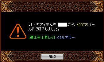 20061010002858.jpg